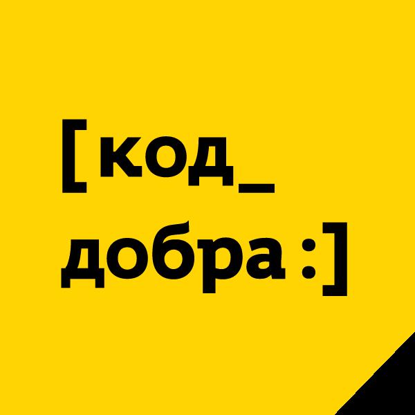 Код Добра
